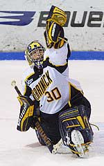Exter was 31-47-8 in three seasons with Merrimack.