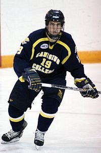 Canisius' Josh Heidinger is the reigning AHA Rookie of the Week.