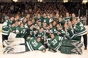 Bemidji State poses with the Peters Cup (photo: BSU Photo Services).