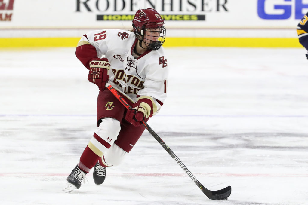 Boston College freshman Bilka takes home national rookie of the year honors